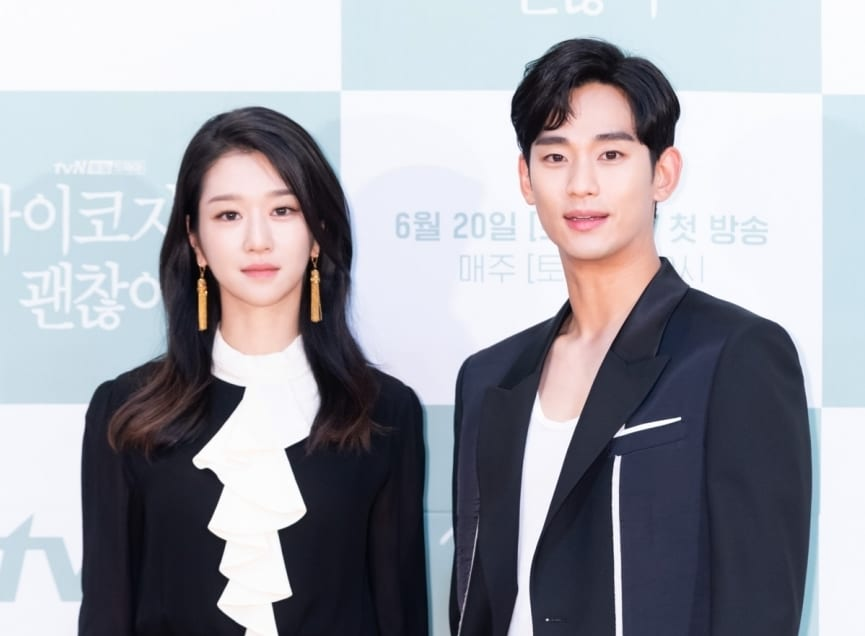 A Former Entertainment Reporter Claims That Seo Ye Ji Used To Date Kim Soo Hyun And Is Now Dating His Cousin Zapzee