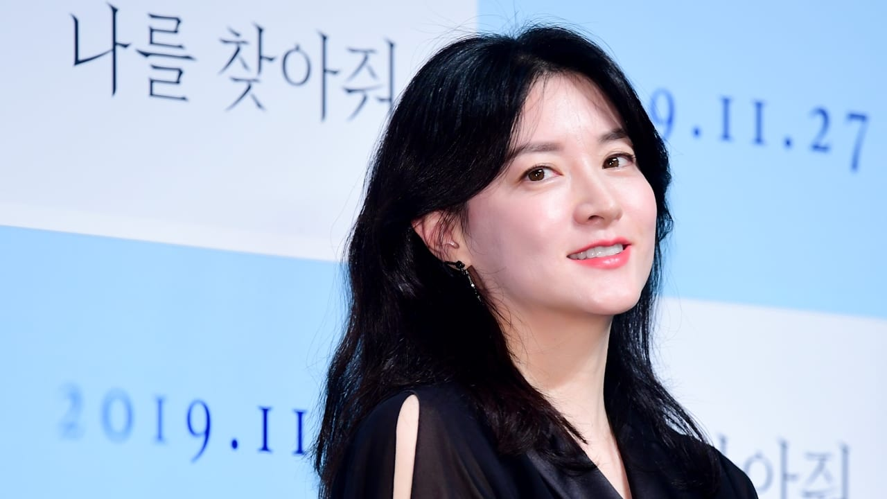 Lee Young Ae is Returning to Screens with a New and Upcoming Drama! – ZAPZEE