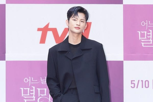 [K-Star's Best Character] Seo In Guk Is the Real Superstar Without the Highs and Lows