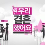 MBC Denies the Production of Renewed Version of 'We Got Married'